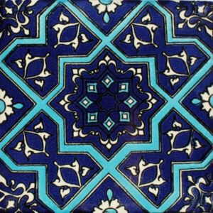 Mexican Talavera Tile – HAD078